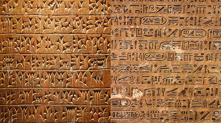 Invenzione della scrittura scripomarket - Diversi caratteri di scrittura ...